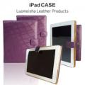 【New 新しいiPad】【iPad 第3世代】 【...